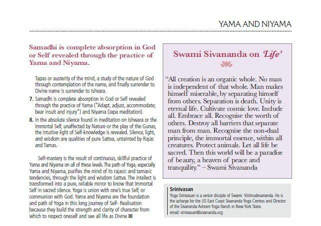 Yama and Niyama page 4 Yogalife