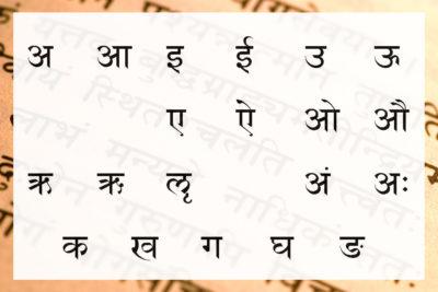 "<div style=""line-height: 1.3; color: #efa110; font-family: catamaran;"">Intro to Sanskrit</div>"